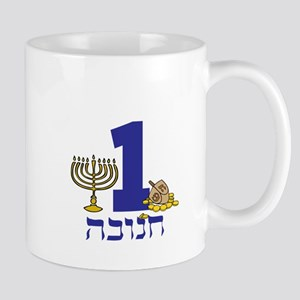 First Hanukkah Mugs