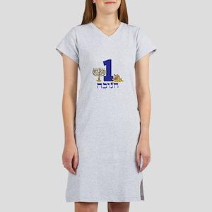 First Hanukkah Women's Nightshirt