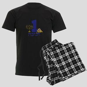 First Hanukkah pajamas