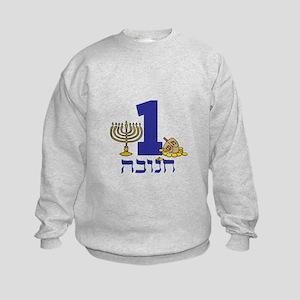 First Hanukkah Sweatshirt