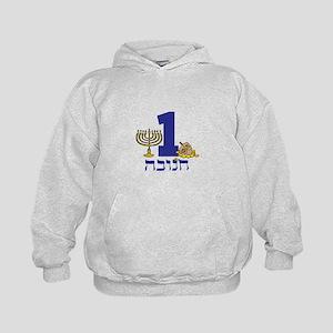 First Hanukkah Hoody