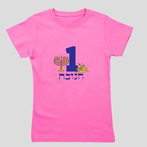 First Hanukkah Girl's Tee