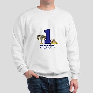 First Hanukkah Jumper