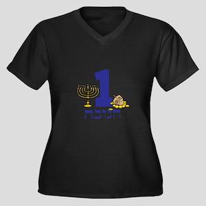 First Hanukkah Plus Size T-Shirt