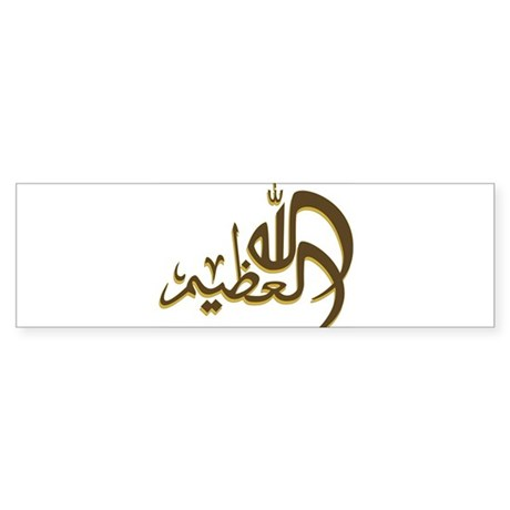 Arabic Caligraphy Bumper Sticker