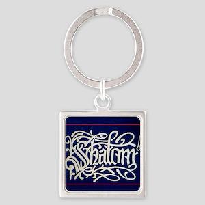 SHALOM (Produced by Moses Ashola) Square Keychain