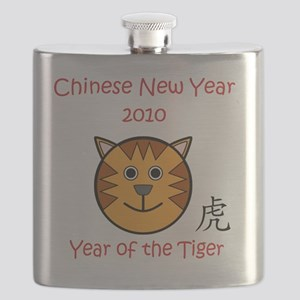 tiger1a Flask