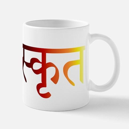 sanskrit_base_button_incand Mug