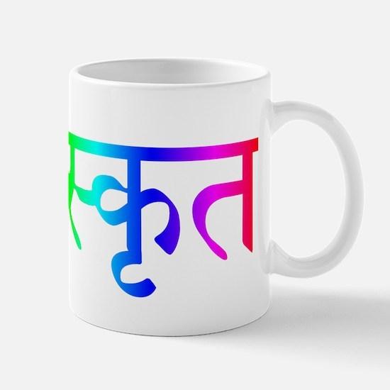 sanskrit_base_rainbow_01 Mug
