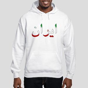 Iran Farsi T Shirt Persian Te Hooded Sweatshirt
