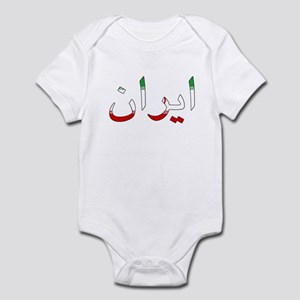Iran Farsi T Shirt Persian Te Infant Bodysuit