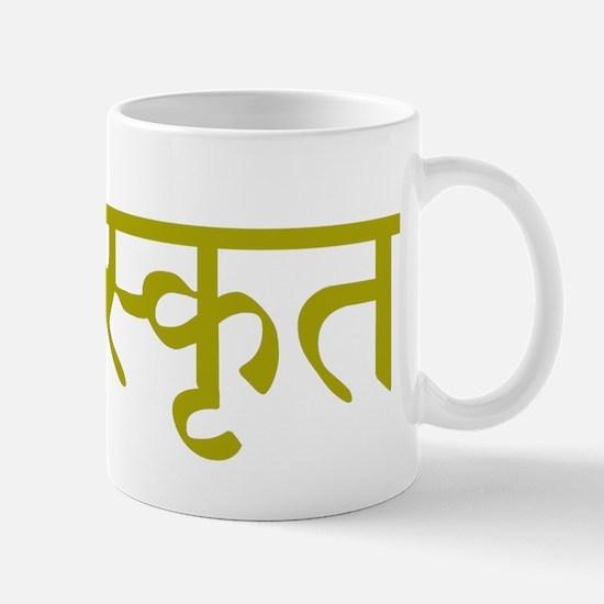 sanskrit_base_gold Mug