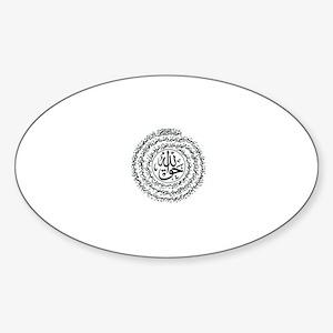 Ta'widh Oval Sticker