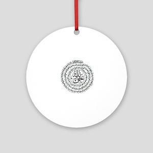 Ta'widh Ornament (Round)