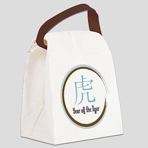 YearOf-tiger_blue2 Canvas Lunch Bag