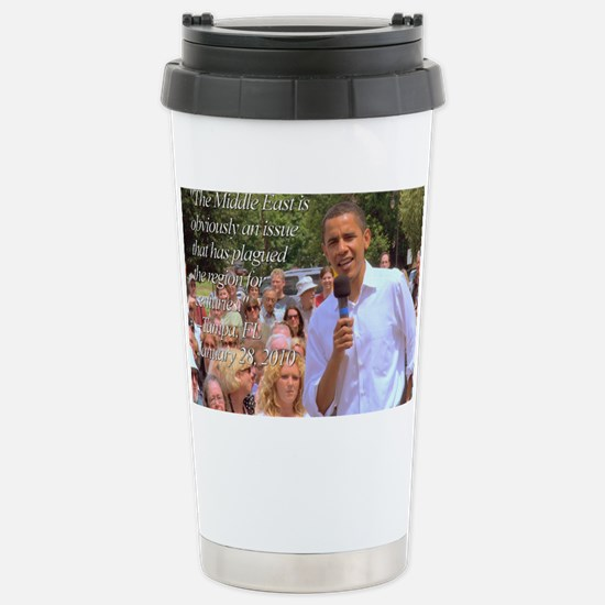 Middle East Stainless Steel Travel Mug