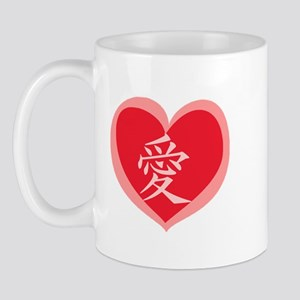 Kanji Love in Red Heart Mug