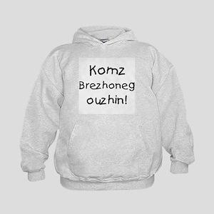 Speak Breton Kids Hoodie