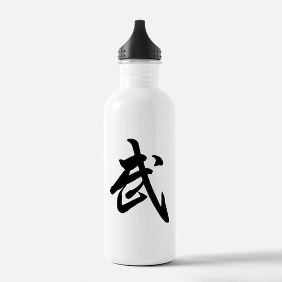 Kung Fu Chinese Charac Water Bottle