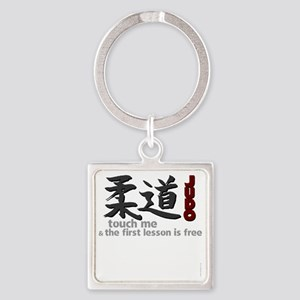 Judo shirt: touch me, first judo l Square Keychain
