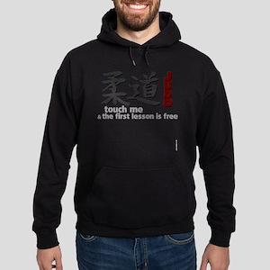 Judo shirt: touch me, first judo les Hoodie (dark)