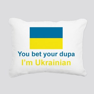 Ukraine_Dupa_Dark Rectangular Canvas Pillow