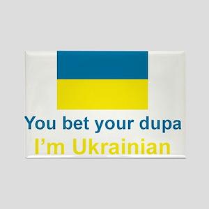 Ukraine_Dupa_Dark Rectangle Magnet