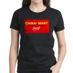 Boycott China-Mart Women's Dark T-Shirt