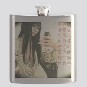 love from Bai Ling Flask