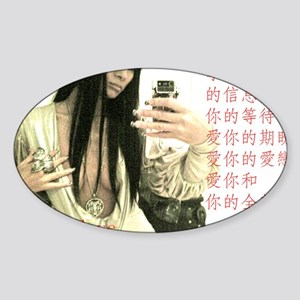 love from Bai Ling Sticker (Oval)