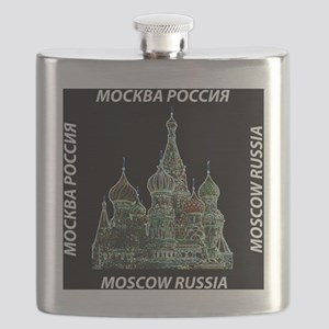 basils 2010 white letters Flask