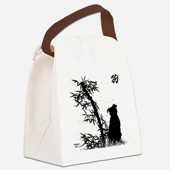 bamboo_clear Canvas Lunch Bag