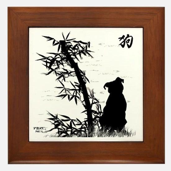 bamboo_clear Framed Tile
