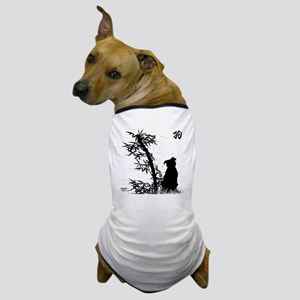 bamboo_clear Dog T-Shirt