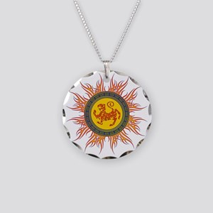 SHOTOKAN TIGER Necklace Circle Charm