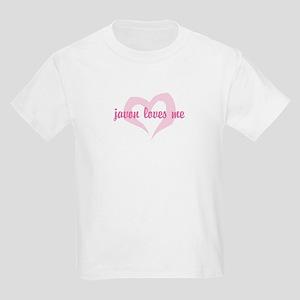 """""""javon loves me"""" Kids T-Shirt"""