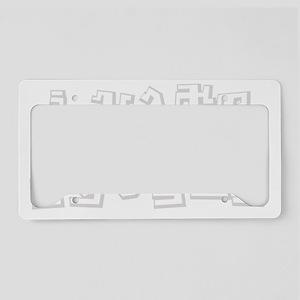 Ihate-people_ltgray License Plate Holder