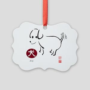 LWS cafepress apparel-zodiac-dog Picture Ornament
