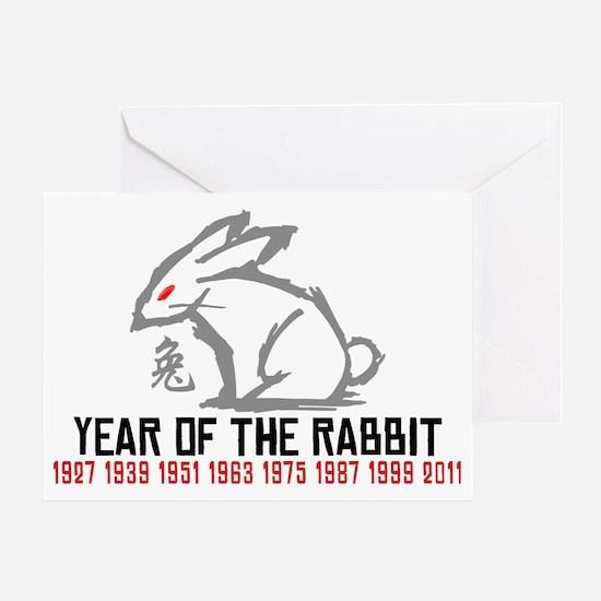 rabbit33light Greeting Card