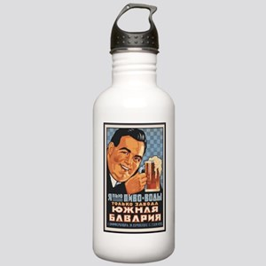 Vintage-Foreign Stainless Water Bottle 1.0L