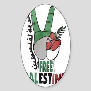 free pal Sticker (Oval)