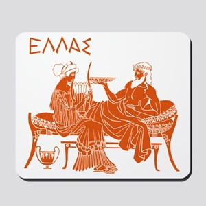 Ellas Ancient Greece01 Mousepad