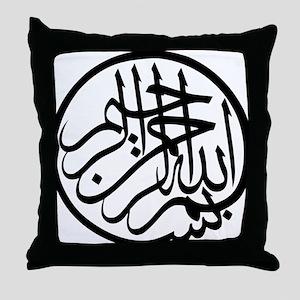 2000px-Bismillah Throw Pillow