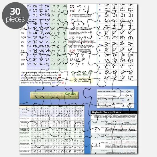 vert_cal_00_cov Puzzle