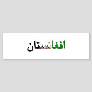 Afghanistan Farsi Flag Bumper Sticker