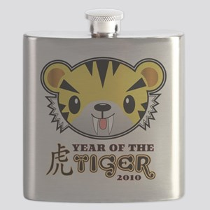 Year of Tiger - Chinese New Year 2010 Flask