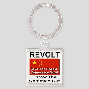 revolt_china Square Keychain