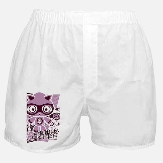 AdorableJournalStencil Boxer Shorts