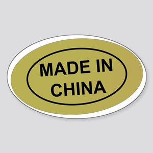 Made in China Sticker (Oval)