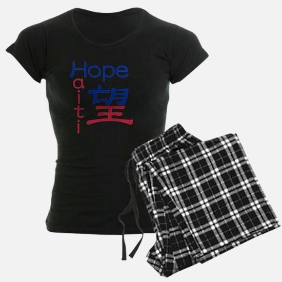 HaitiHope Pajamas